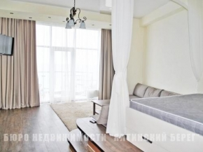 Снять квартиру в Ялте - Снять квартиру в Ялте, на Набережной